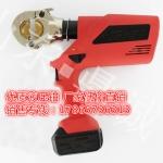 陕西西安充电式液压钳DC400电动液压压接钳压线钳