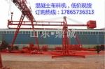 江苏扬州可移动式电动布料机,工程布料机厂家