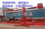 河南郑州高空混凝土布料机自动布料机
