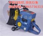 贵州遵义混凝土石材切割机手提汽油切割机特价热卖
