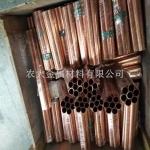 供应 四川银铜管 四川环保银铜管 非标可定制