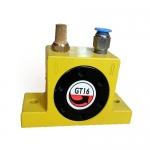 GT系列涡轮振动器