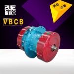 成都振动电机批发 VBCB系列侧板振动电机 VBCB50-4