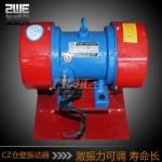 振威尔仓壁振动器 防闭塞装置CZ(LZF)系类 CZ-5