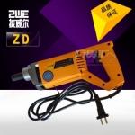 成都振威尔ZD系列振动器机头 黄色