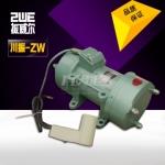 川振ZW系列附着式振动器 建筑工程 混凝土振捣 单相ZW-7