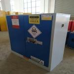 危險化學品專用存儲柜