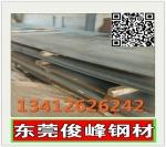 【Q390】高强钢板---老厂直销
