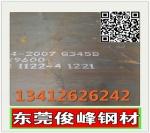 佛山·中山【Q420】用途|Q420切割钢板