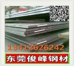 国标~【Q460】低合金钢板~厂家