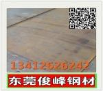 国标Q500钢板——机械性能