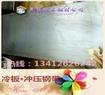 SUS410不锈钢板材料