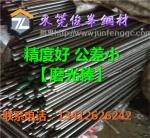 不锈钢棒↓·Y3Cr13 4Cr13