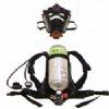 C900正壓式空氣呼吸器 巴固自給式空氣呼吸器