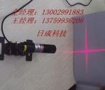 3米红光十字标线仪