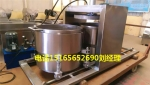 豆渣擠水機,發酵豆類擠水機