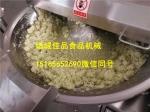 大蔥斬拌機 胡蘿卜斬拌機 調味品斬拌機