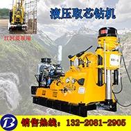 小型地质钻机 百米水井钻机 液压动力钻井机厂家现货供应