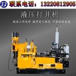 供应 液压动力钻井机 小型打井机 厂家直供 质量保证