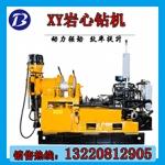 工程地质取芯机 液压动力钻井机 简易履带钻机 现货出售