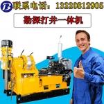 厂家直销 勘探钻机 地质取样机 简易履带钻机 质量保证