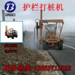 生产高效公路打桩机 多功能桩共打桩机械 厂家直供价格优惠