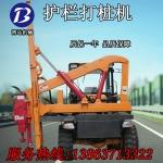山东博远公路液压护栏打桩机 多功能小型打桩机高效率低成本