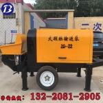 厂家直销卧式二次构造柱泵 现货小型混凝土输送泵