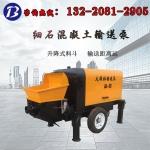 厂家生产出售混凝土输送泵 斜卧式二次构造柱泵上料机