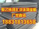 L1100聚乙烯泡沫板 1*2*0.02规格 价格是多少