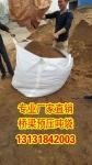 80吨桥梁试压水袋 试压袋子 工程板用