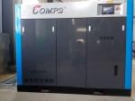 永磁变频空压机南京永磁变频空压机最节能的永磁变频空压机