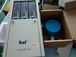 佛山現貨供應可燃氣體 耐高溫報警器 探測器