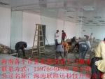 三亞陶瓷面高架活動地板
