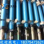 外注单体液压支柱0.6m硅锰钢材质单体液压支柱