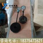 矿用锚杆预应力检测锚杆MCZ-200锚杆测力计
