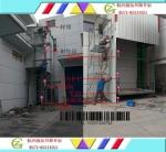 封闭液压升降机|防护网液压升降货梯|彩钢瓦液压升降平台
