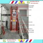 杭州液压升降机|杭州液压升降货梯|杭州液压升降平台