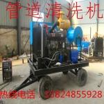 廠家直銷高效節能汽油管道清洗機 型高壓清洗機