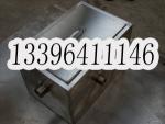 供应饭店油水分离器|酒店油水分离器|厨房油水分离器