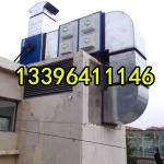 供应杭州油烟净化器 浙江油烟净化器 沈阳单门油烟净化器