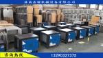 直销长治晋城UV除味小型净化设备厂家价格低的吓着你