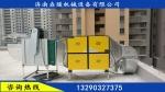 美麗運城炒菜油煙分離器廠家最低報價凈化率98.2%