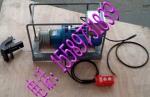 BPJ-3输送带帆布带皮带胶带剥皮机