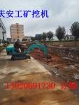 1.5噸挖掘機,慶安廠家原廠供貨,市政果園挖掘機