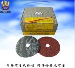 批發4寸進口砂紙片 砂輪打磨拋光鋼紙片 100鋼紙角磨片