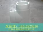 纯料PP对焊三通  生产销售