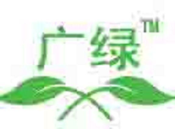 河北广绿环保设备有限公司