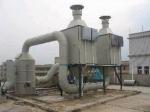 化工厂尾气回收设备 化工厂尾气治理系统 化工厂尾气净化装置