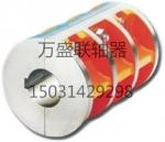 万盛JQW刚性夹壳联轴器出售 上海刚性联轴器报价单